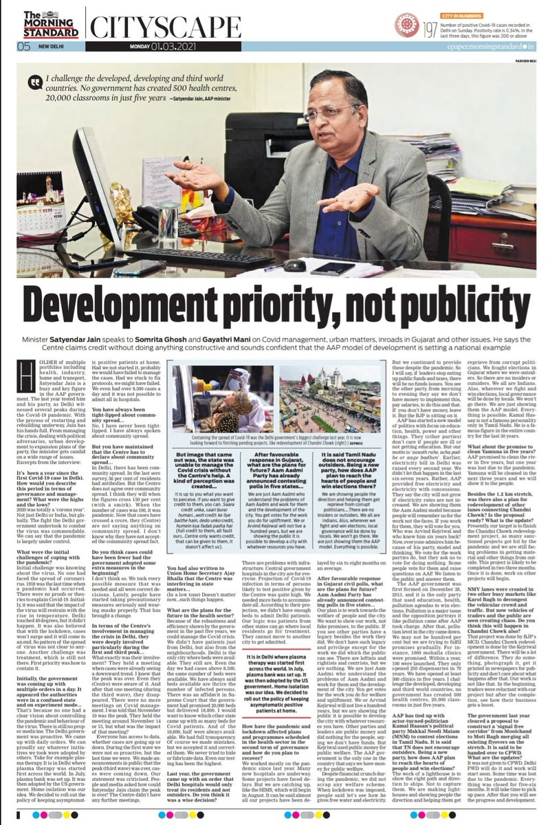 """""""We are neither leftist, rightist nor centrist, we (AAP) are just Aam Aadmi who understand the problems of Aam Aadmi and work for them & development of the city"""" says @SatyendarJain in a detailed interview with @gayathrireports @Somrita_Ghosh @NewIndianXpress @TheMornStandard"""