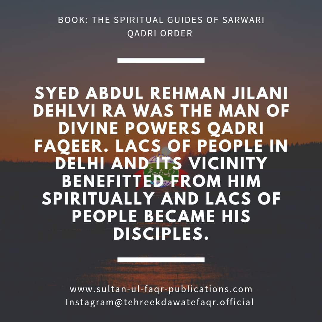 To know more about the Sarwari Qadri Saints and Sultan-ul-Ashiqeen, visit:    #sultanbahoo #sultanulashiqeen #sultanularifeen #tehreekdawatefaqr #islam #faqr #sufism #spirituality #mysticism DM us on Instagram: