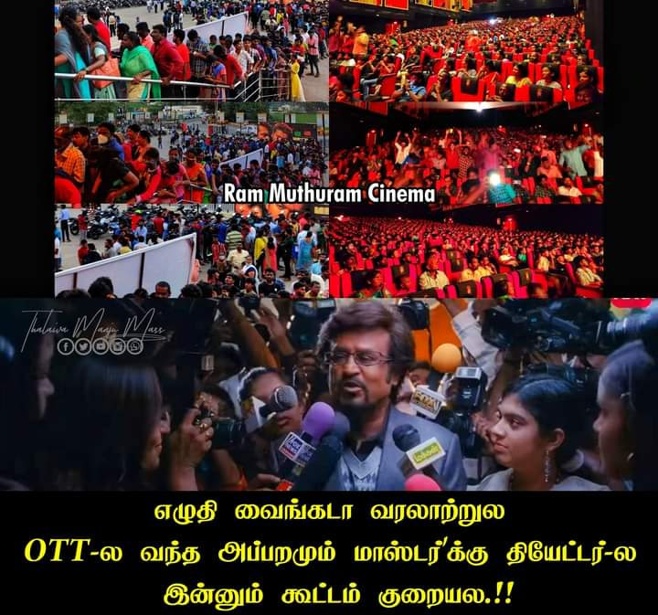 Thalapathy 💪  Good evening Tweeple   #Ammulu  #Master || #Thalapathy65 #Kurup  #DSha || #LPTTrends #SriLanka