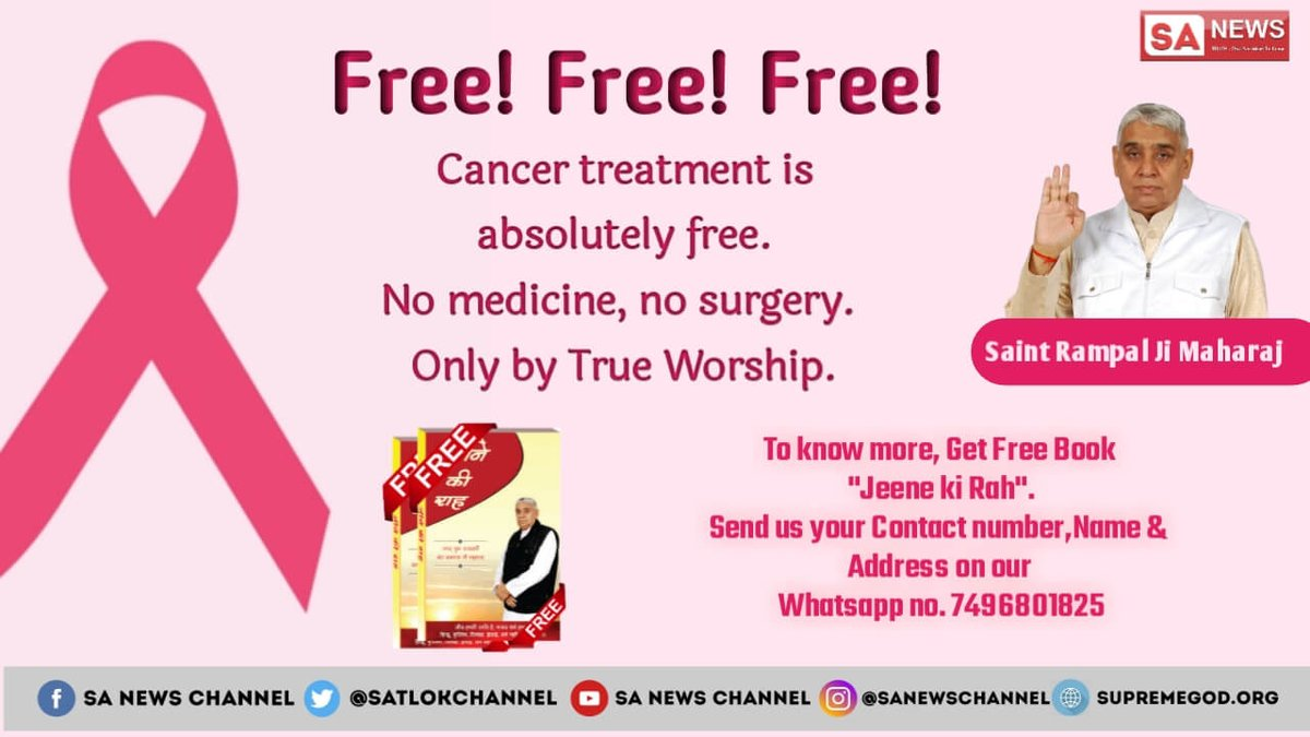 #SaintRampalJiQuotes  To Know More Must Watch Shraddha tv-2:00pm @SaintRampalJiM