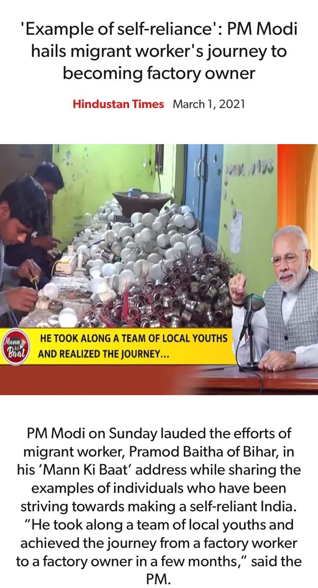 'Example of self-reliance': PM Modi hails migrant worker's journey to becoming factory owner. #MannKiBaat    via NaMo App