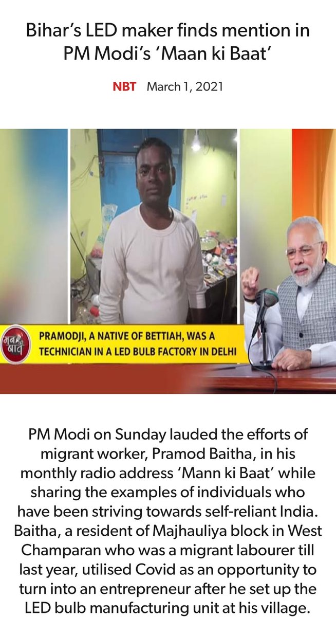 Bihar's LED maker finds mention in PM Modi's #MannKiBaat    via NaMo App