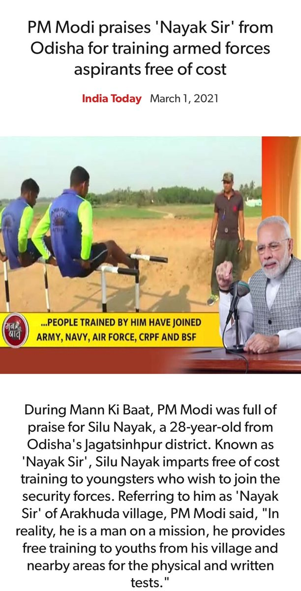 PM Modi praises 'Nayak Sir' from Odisha for training armed forces aspirants free of cost. #MannKiBaat    via NaMo App