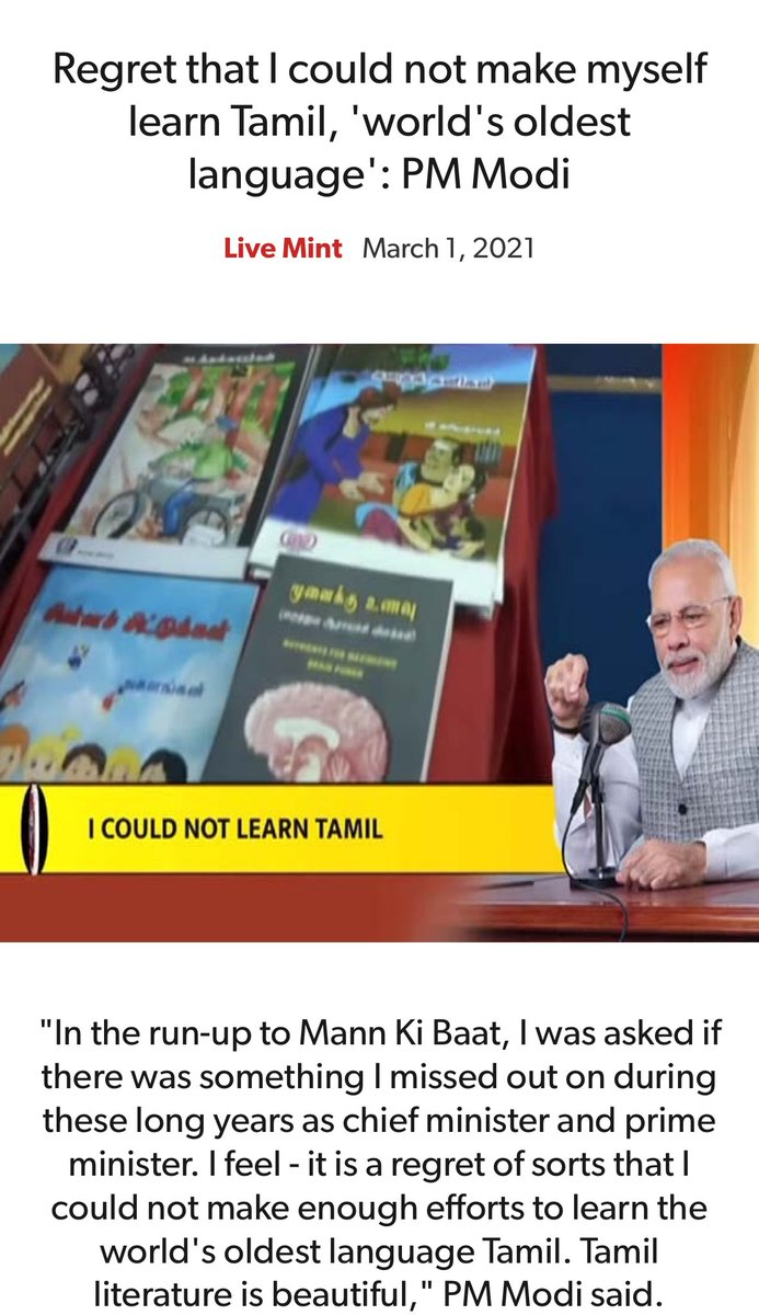 Regret that I could not make myself learn Tamil, 'world's oldest language': PM ⁦@narendramodi⁩   via NaMo App