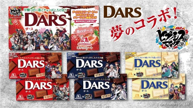 森永チョコレートさんの投稿画像