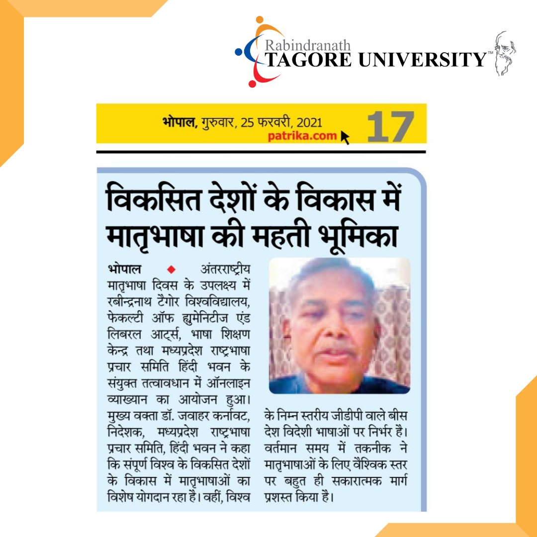 History of development in the developed nations reflects the crucial role of the mother language in the course of transformation. Experts shared their views on the relevance of Mother Language organised by RNTU. @SiddharthAISECT   #rntu #internationalmotherlanguageday
