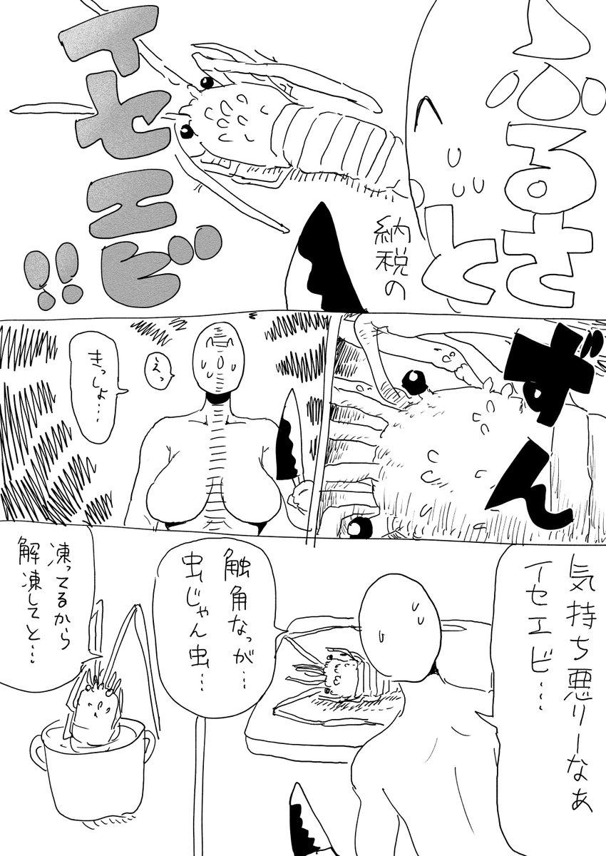 RT @matamataleaf: あ!あ!あ! https://t.co/NbceJblswX