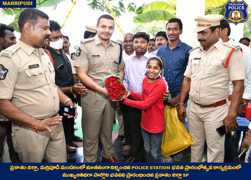 Marripudi Police Station భవనాన్నిఅట్టహాసంగా ప్రారంభించిన SP: జిల్లా పోలీస్ వ్యవస్థను సమర్థవంతంగా నడిపిస్తున్నSP గారిని సన్మానించిన మండల ప్రజలు.  #NewPoliceStation  #Inauguration  #Siddharthkaushal #PeopleFriendly  #PublicOrder  #PrakasamPolice  #APPolice