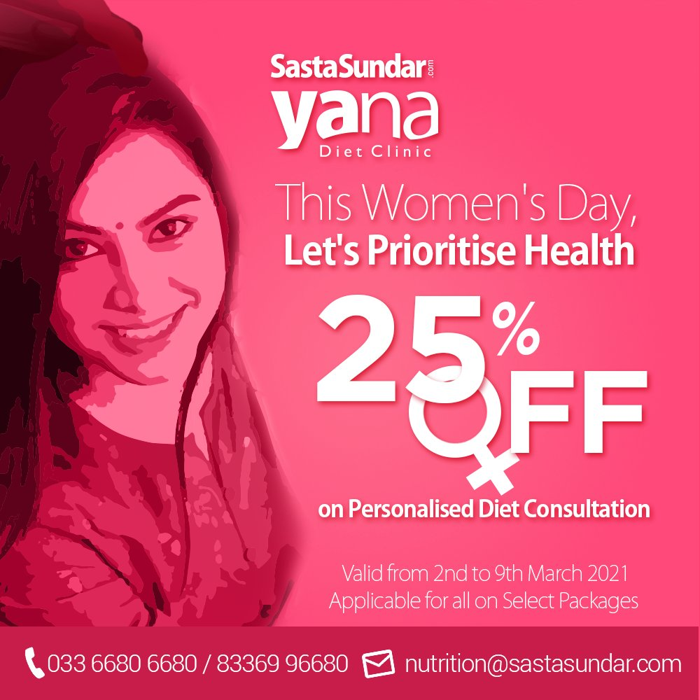 Come, Let's Prioritise Health!  SastaSundar YANA Diet Clinic is offering a flat 25% discount on its select packages.  Visit:   #health #wellness #nutrition #diet #discountoffer #womensday #womenhealth #sastasundar #yanadietclinic