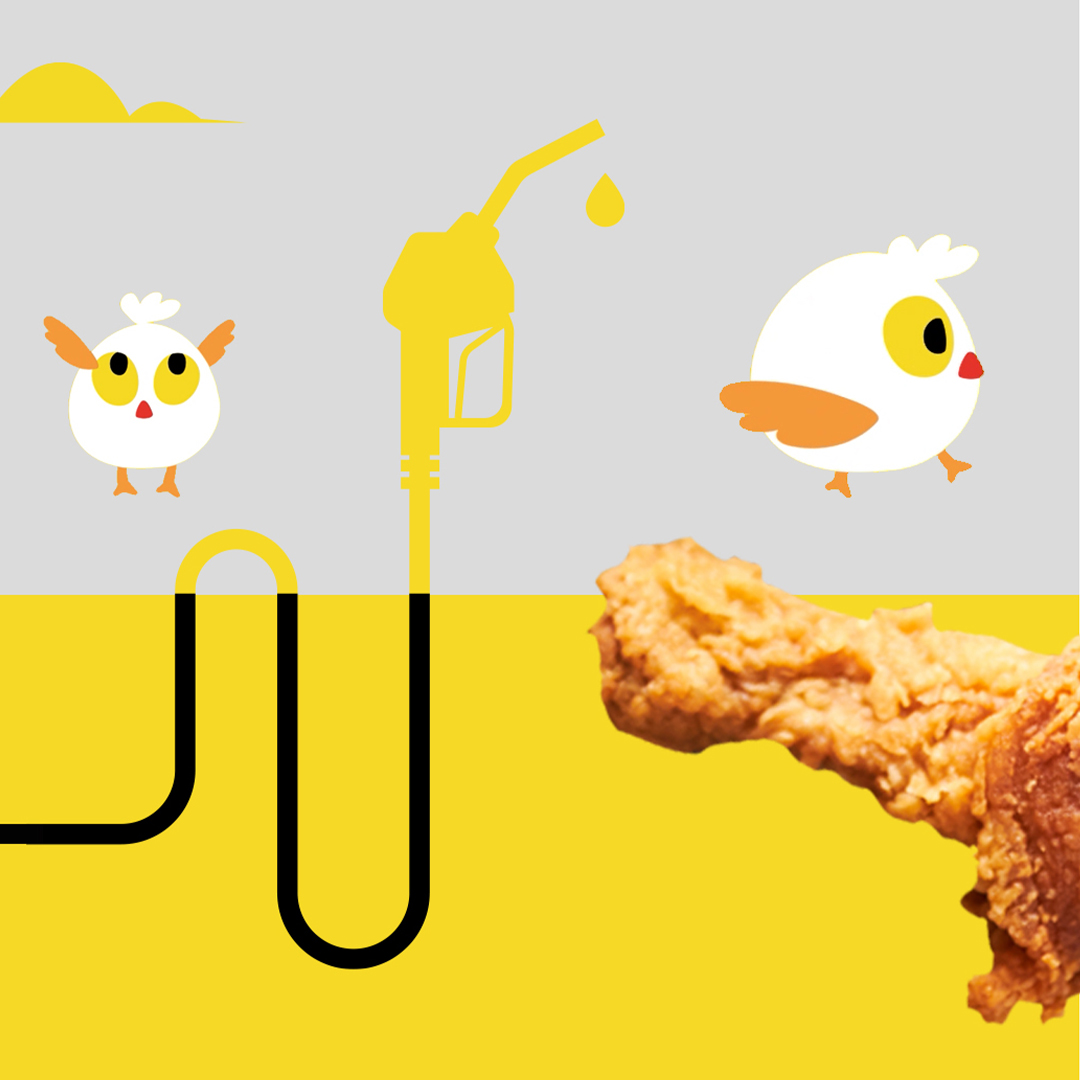 Something crispy is coming soon at Al Wajba petrol station,  طعم الدجاج المقرمش على أصوله من شكن جو  #Qatar #Doha #chkngo #comingsoon #qatarfoodies #dohafood #instafood