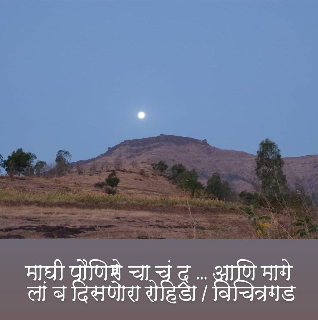 Yesterday early morning... #Trek  #Rohida #Vichitragad  #chatrapatishivajimaharaj  #ShivajiMaharaj