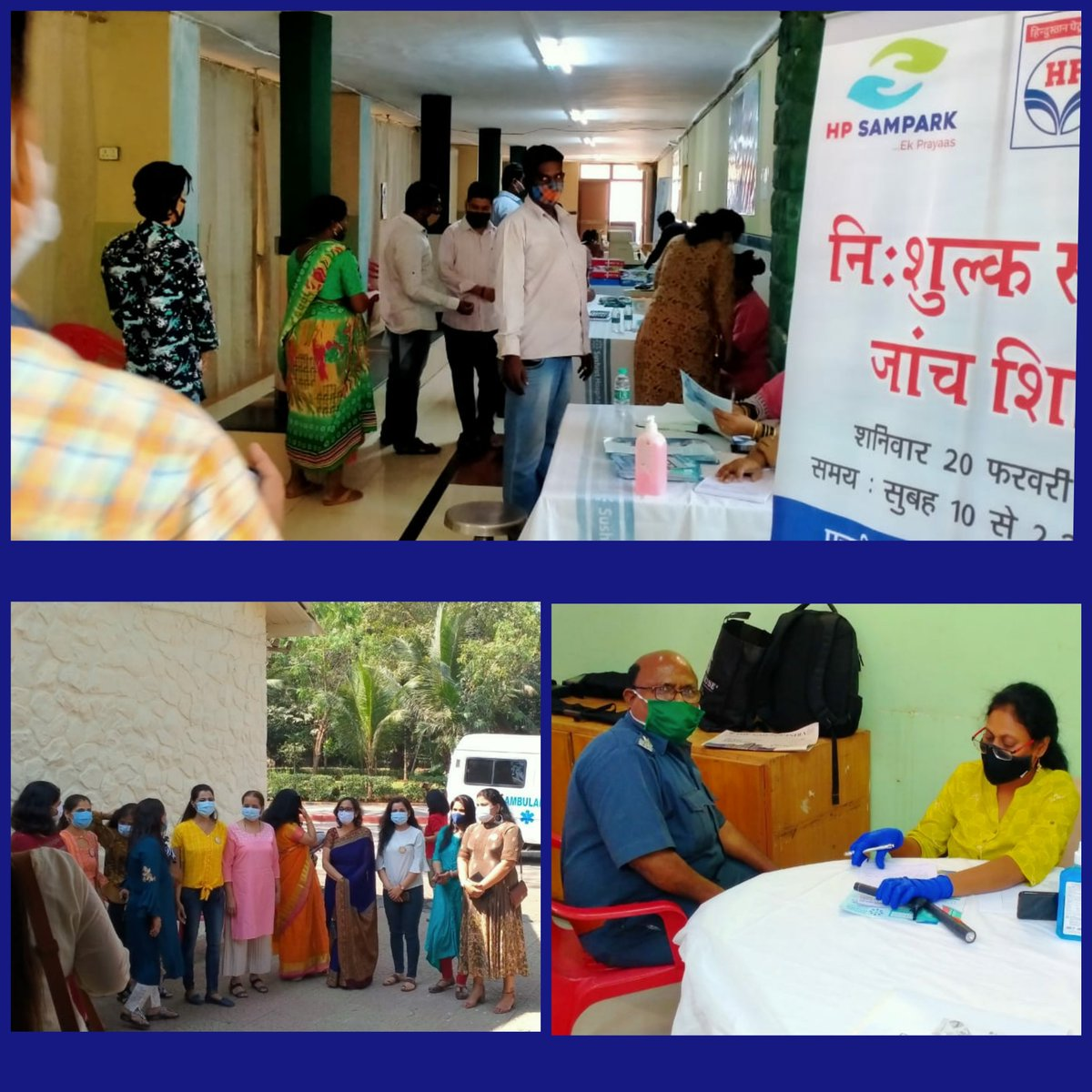 In these testing times of pandemic, HP Shakti Ladies Club of #HPCL  recently organized a free health check-up camp for the workers in HP Nagar area, in Mumbai. Arrangements were done with the help of Sushrut Hospital, HP Sampark team & HP Nagar Admin Team  #HPCLCares #staysafe