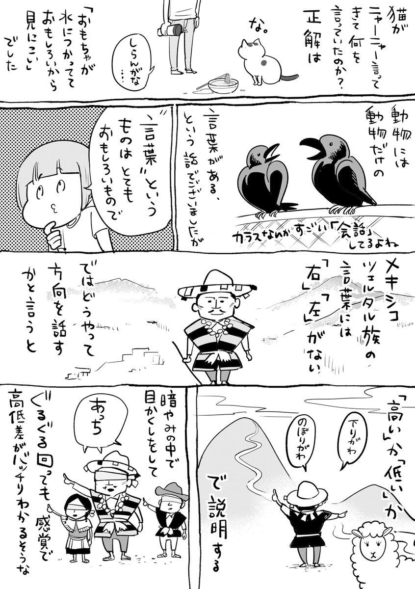 松本ひで吉*単行本⑥4/13発売さんの投稿画像