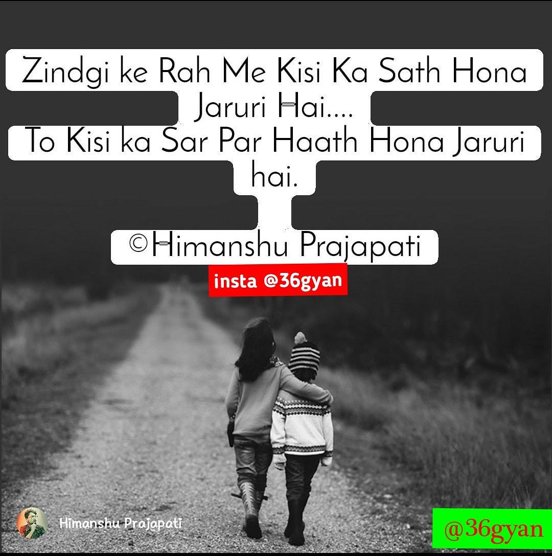 #hpstrange #viral #explorepage #explore #trending #tiktok #like #instagram #love #memes #follow #lfl #music #likeforlikes #instagood #followforfollowback #cute #k #likes #indonesia #model #beauty #style #happy #art #nature #viralvideos #insta #life #india #bhfyp
