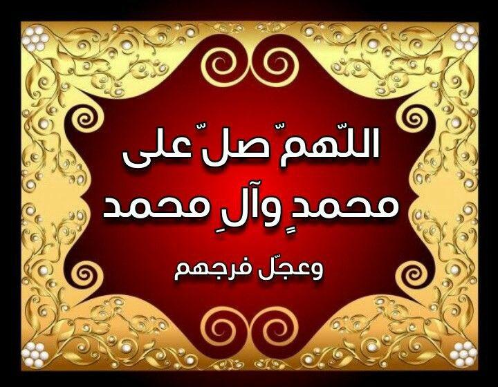Avainsana عمرة Twitterissa