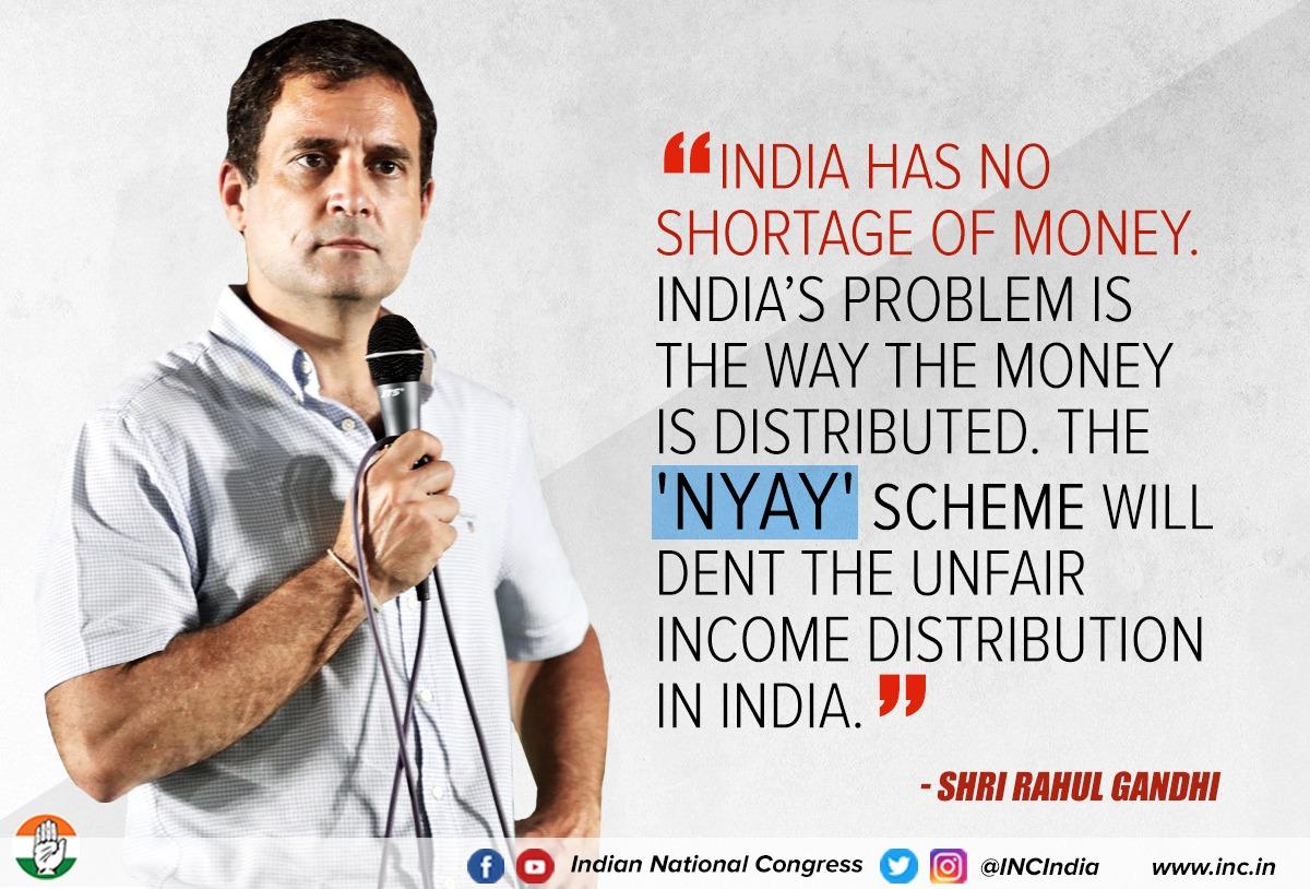 भारत के पास पैसे की कोई कमी नहीं है। भारत की समस्या है- धन के वितरण का तरीका। NYAY योजना भारत में अनुचित आय वितरण पर रोक लगाएगी : श्री @RahulGandhi #TNwithRahulGandhi
