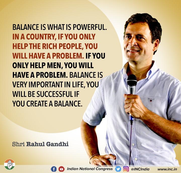 संतुलन वही है जो शक्तिशाली हो। अगर आप केवल अमीर लोगों की मदद करते हैं, तो समस्या होगी। यदि आप केवल पुरुषों की मदद करते हैं, तो समस्या होगी। जीवन में संतुलन बेहद जरूरी है, यदि आप संतुलन बनाएंगे तो आप सफल होंगे : श्री @RahulGandhi #TNwithRahulGandhi