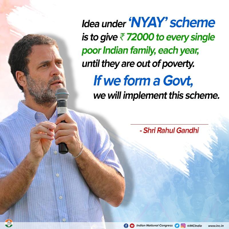 NYAY योजना में प्रत्येक गरीब भारतीय परिवार को तब तक ₹72000 सालाना देने का विचार है, जब तक कि वे गरीबी से बाहर नहीं आ जाते। यदि हमारी सरकार आएगी तो हम इस योजना को लागू करेंगे : श्री @RahulGandhi #TNwithRahulGandhi