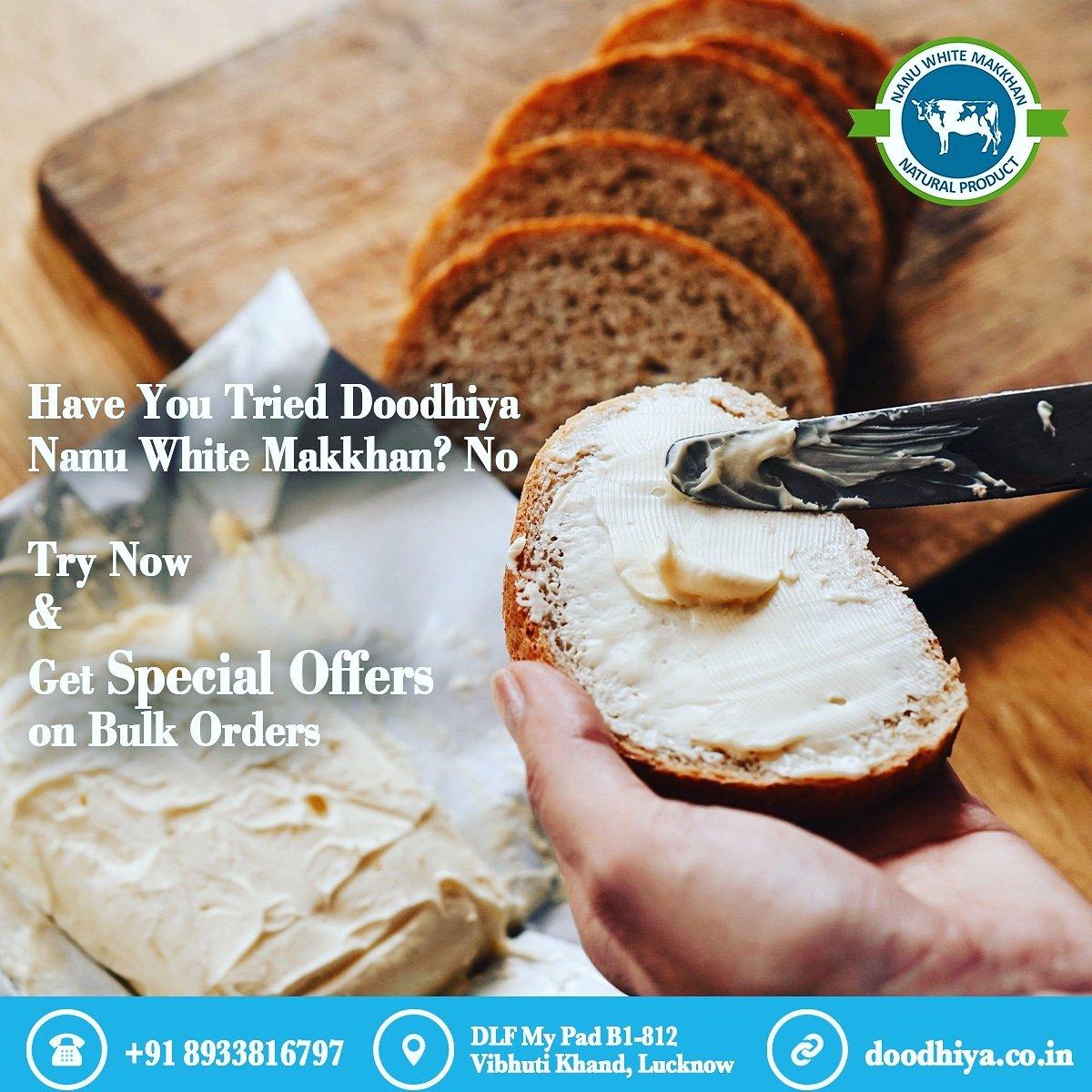 Have you tried yet Doodhiya Nanu White Makkhan?  #dairy #farm #milk #lucknow #doodhiya #likes #likeforlikes #followme #follow4followback #followforfollowback #comment #naturalmilk #deliciousmilk #organicmilk #healthymilk