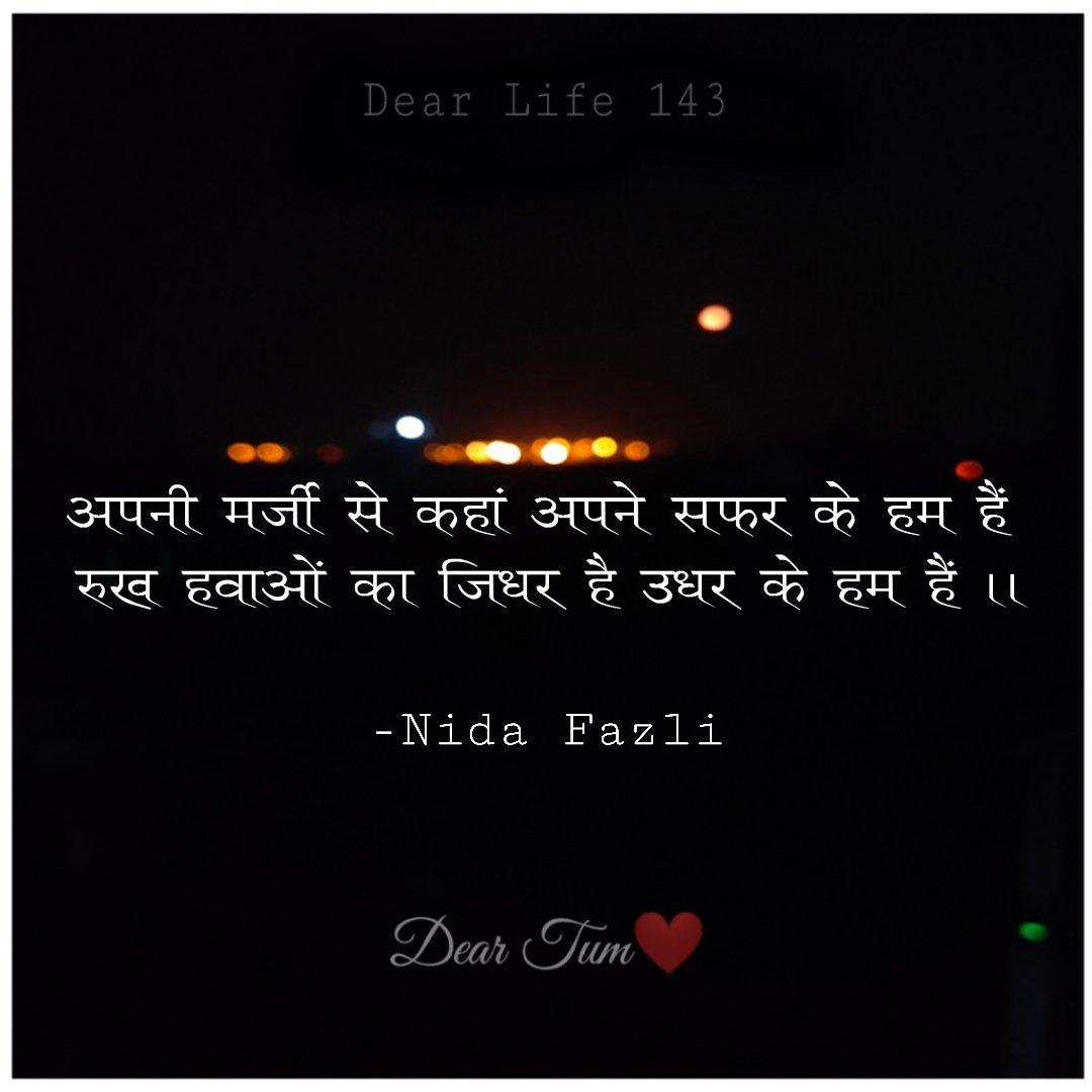 #shayari #hindishayari #love #loveshayari #sad #sadshayari #poetry #hindipoety #hindiquotes #hindishayrilover #poetrycommunity #hindimotivationalquotes #motivation #motivationalquotes #motivationalshayari #motivationallines #motivatiinalthoughts #kumarvishwaspoetry #kumarvishwas