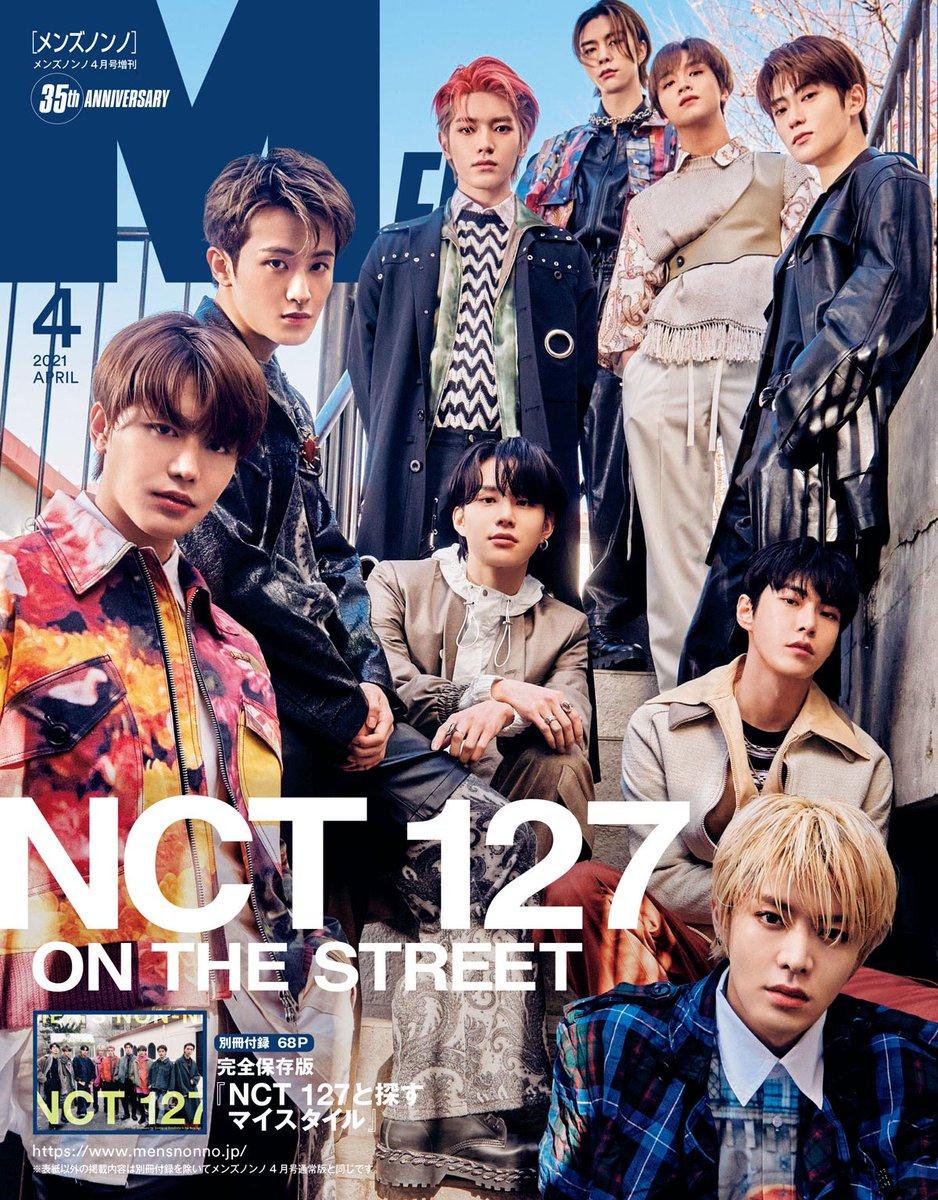 メンズノンノ4月号、本日発売!特別版(増刊)は表紙にNCT 127が登場し、豪華な別冊付録もついてくる。   【購入はこちら】 特別版▶︎   #NCT127 @NCT_OFFICIAL_JP