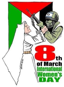 Palestinian women #IWD2021