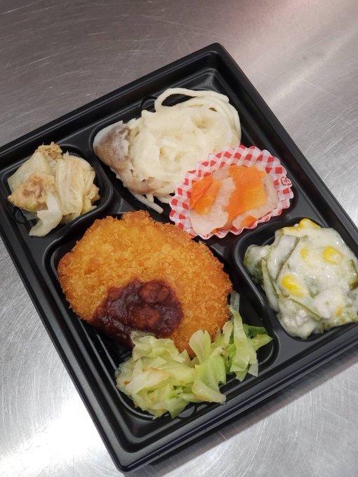 magokoro_otoriの画像