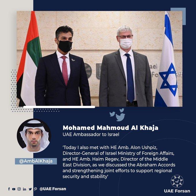 UAE ambassador Mohamed Mahmoud Al Khaja meets Israel's President Reuven Rivlin Photo