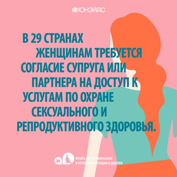 Согласие на работу девушка социальная работа витально ориентированная модель