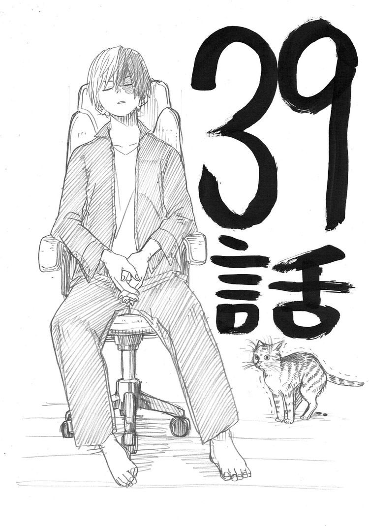 far too many sketches of him with cats , hori pls i'm begging