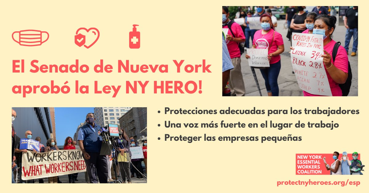 BIG WIN🥳: NYS Senate passes the NY HERO Act (S1034/A2681) 46-16! Now, we look to the Assembly to act without delay and #ProtectNYHeroes. Workers and businesses can't wait months for a vaccine, we need protections now!  ➡️