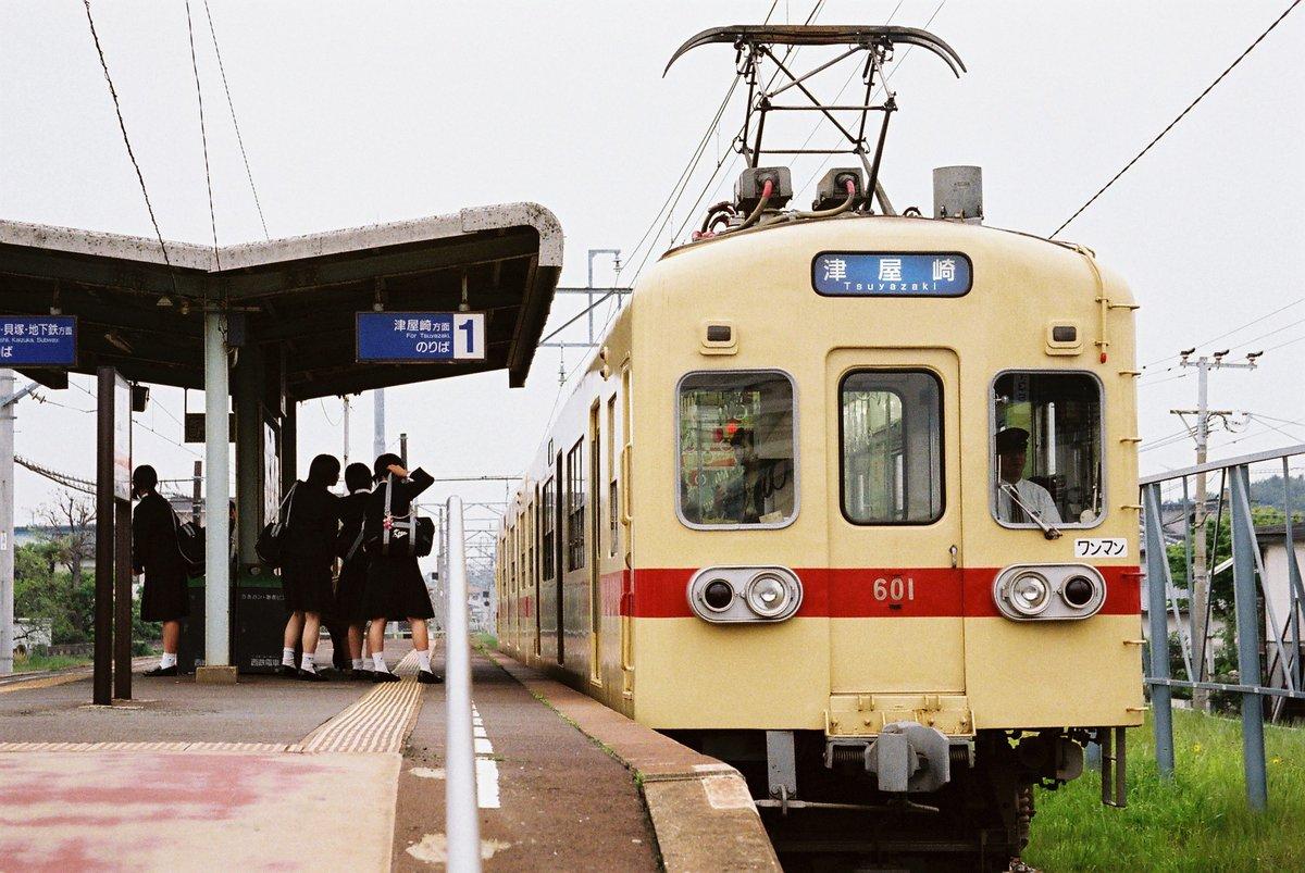 鉄道 運行 状況 甘木 甘木鉄道