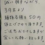 xjr1300_636_のサムネイル画像