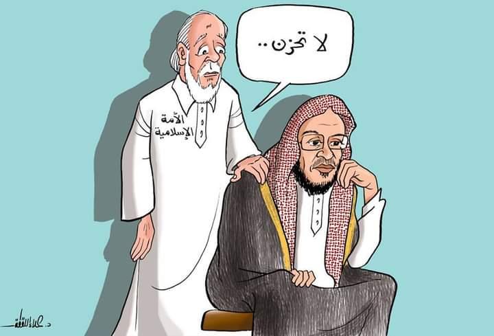 #عائض_القرني وحشتنا ود/على العمرى حبيبي