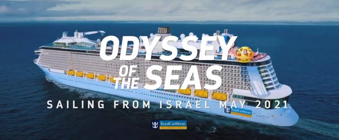 Royal Caribbean to sail for the first time from Israel with its newest and most innovative ship, Odyssey of the Seas Photo