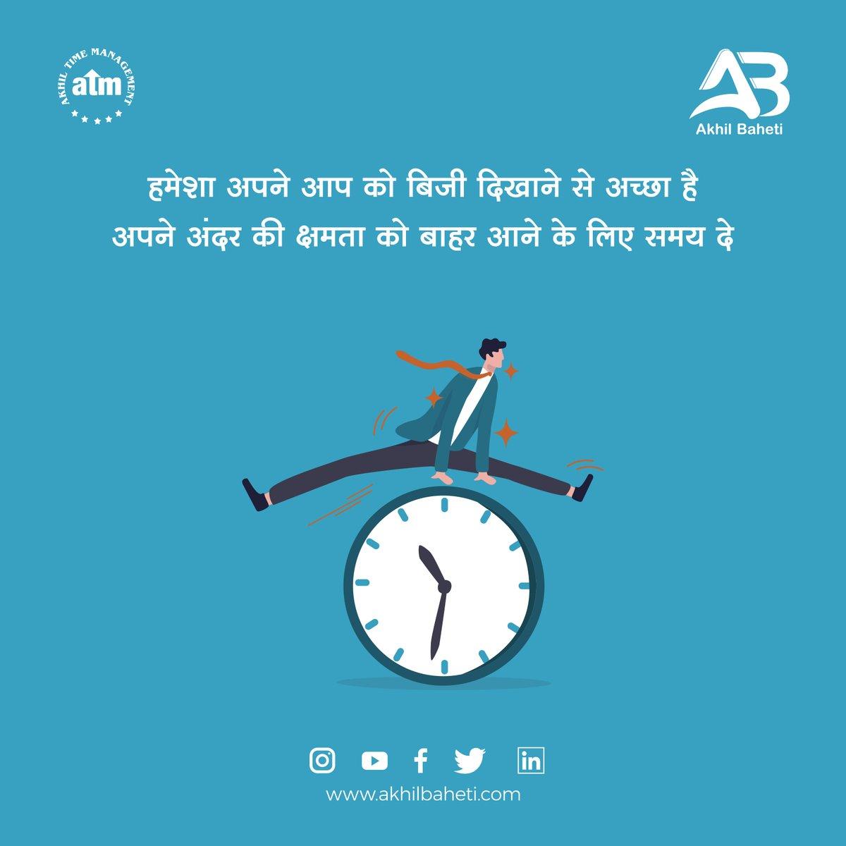 #selfimprovementdaily #akhilbaheti #moveon #timemanagement #goalsetting2021 #goalsetting #ATM #procasting #success #planning #growth #achieving #freedom #selfcontrol #smile #schedule