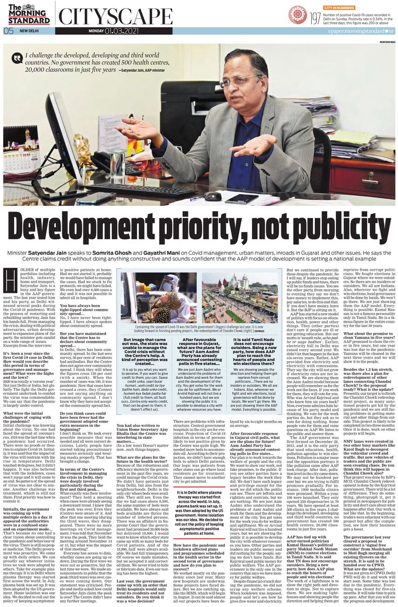 AAP model of development is a national specimen for the fact that a city starts developing only when its citizen's welfare is made a priority. The @ArvindKejriwal Govt. has always been a govt. fully dedicated to its citizens. Here's a glimpse of our vision.
