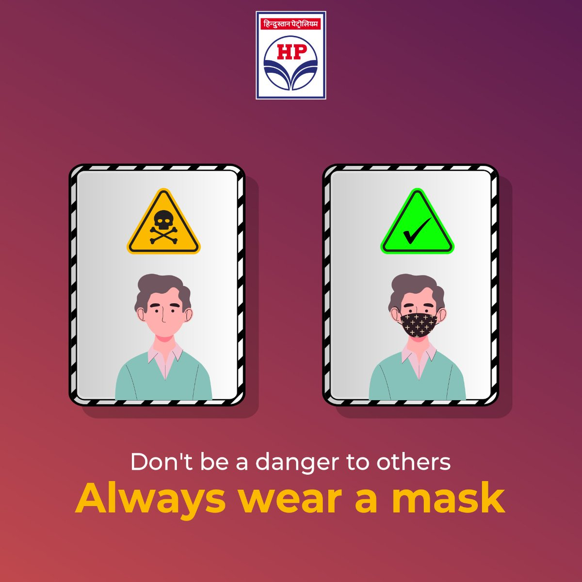Mask not only protects you but also your loved ones. Don't put them in danger by stepping out without a mask.  #MaskOn #IndiaFightsCorona #Unite2FightCorona