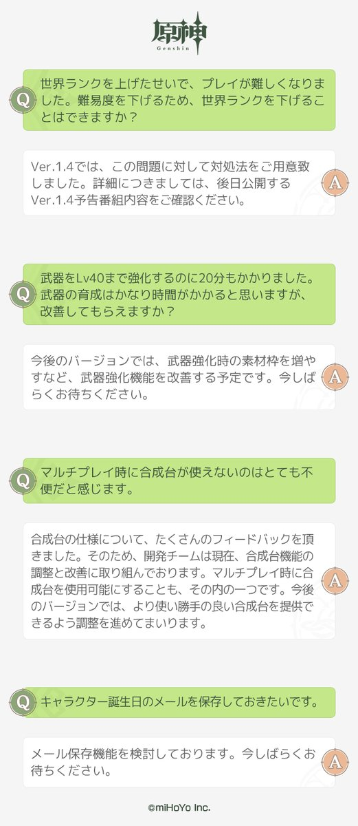 "test ツイッターメディア - 【運営開発チームQ&A】 旅人さん、運営・開発チームからの特別な手紙をご用意いたしました。ぜひご覧ください!  ▼文字のみのバージョンはこちら <a rel=""noopener"" href=""https://t.co/EbljkHrGSU"" title=""https://genshin.mihoyo.com/ja/news/detail/8934"" class=""blogcard-wrap external-blogcard-wrap a-wrap cf"" target=""_blank""><div class=""blogcard external-blogcard eb-left cf""><div class=""blogcard-label external-blogcard-label""><span class=""fa""></span></div><figure class=""blogcard-thumbnail external-blogcard-thumbnail""><img src=""https://s0.wordpress.com/mshots/v1/https%3A%2F%2Ft.co%2FEbljkHrGSU?w=160&h=90"" alt="""" class=""blogcard-thumb-image external-blogcard-thumb-image"" width=""160"" height=""90"" /></figure><div class=""blogcard-content external-blogcard-content""><div class=""blogcard-title external-blogcard-title"">https://genshin.mihoyo.com/ja/news/detail/8934</div><div class=""blogcard-snippet external-blogcard-snippet""></div></div><div class=""blogcard-footer external-blogcard-footer cf""><div class=""blogcard-site external-blogcard-site""><div class=""blogcard-favicon external-blogcard-favicon""><img src=""https://www.google.com/s2/favicons?domain=t.co"" alt="""" class=""blogcard-favicon-image external-blogcard-favicon-image"" width=""16"" height=""16"" /></div><div class=""blogcard-domain external-blogcard-domain"">t.co</div></div></div></div></a>  他にも「原神」に対するご質問やご意見がある場合は、本ツイートにリプライでお伝えいただけると幸いです!  #原神 #Genshin https://t.co/p8Lz6ZqkhB"