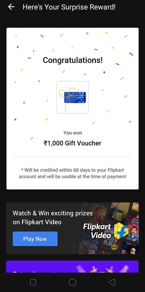 #ViratKohli , #KINGTEEZ , #LatestNews , #netflix, #cricket,#PriyankaChopra , #gpay, #AmazonQuiz , #flipkartshopping , #Flipkartindia   Win in 2 to 3 min assured prize by flipkart. play now!