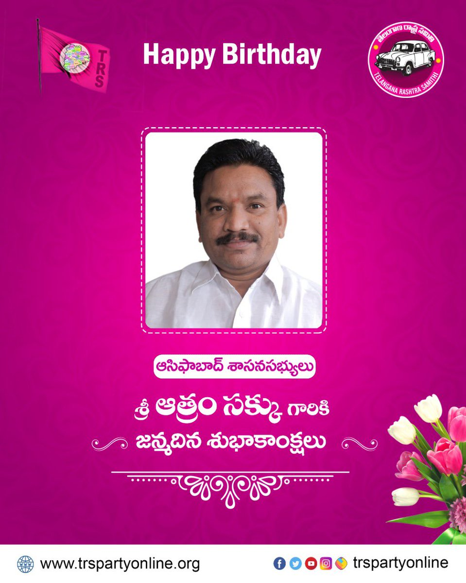 Happy returns of the day to Hon'ble MLA #AthramSakku garu, May you be blessed with good health & long life in public service.  Request you to plant few saplings to celebrate your birthday in a remarkable way to influence your followers to lead the life by an example.  #GIC🌱
