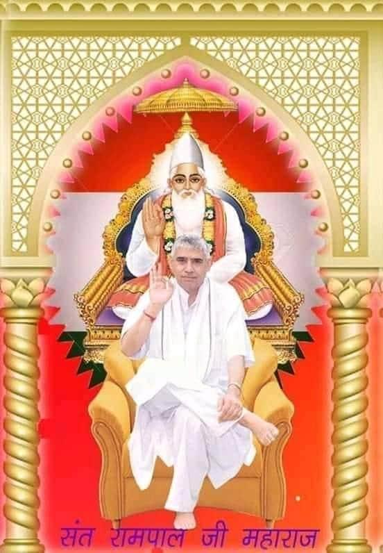 #SantRampalJiMaharajVideos  संत रामपाल जी महाराज की अमर कथा सुनिए क्योंकि इस पावन पृथ्वी पर पहला संत है जो वेद शास्त्र से प्रमाणित ज्ञान बताकर मोक्षमार्ग कर और आकर्षित करता है  #SantRampalJiMaharajVideos  #GreatestGuru_InTheWorld  #MustListen_Satsang