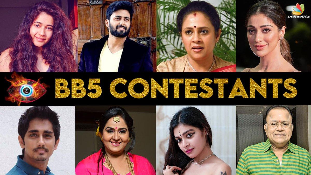 Bigg Boss 5 Tamil Contestant List Leaked😲 #biggboss5 #biggbosstamil #vijaytv #kamal #ashwin #radha #lakshmiramakrishanan #raailaxmi #CookWithComali #darshagupta @BiggBoss5Tamil   Watch: