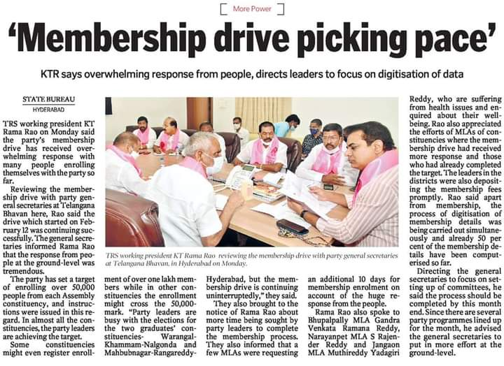 Good response to TRS membership drive: KTR KTR says overwhelming response from people, directs leaders to focus on digitisation of data  #TRSMembership #TRSForTelangana #KCR #TRS #Party #Membership @KTRTRS