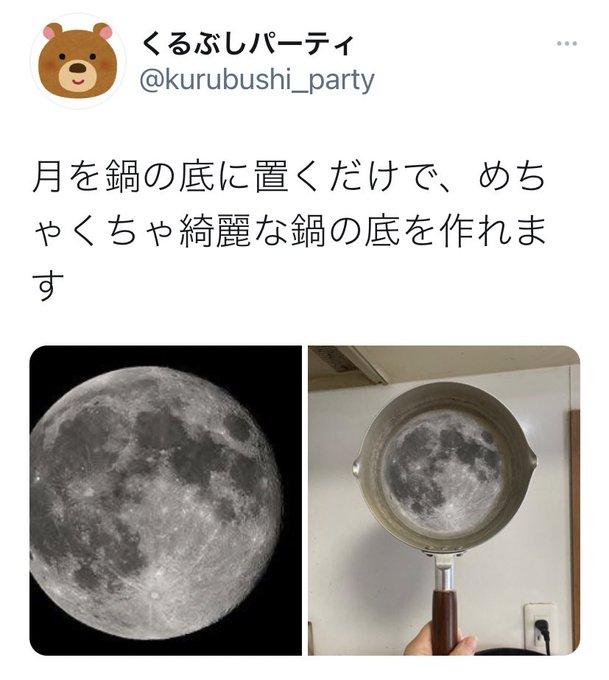 senden_meizineの画像