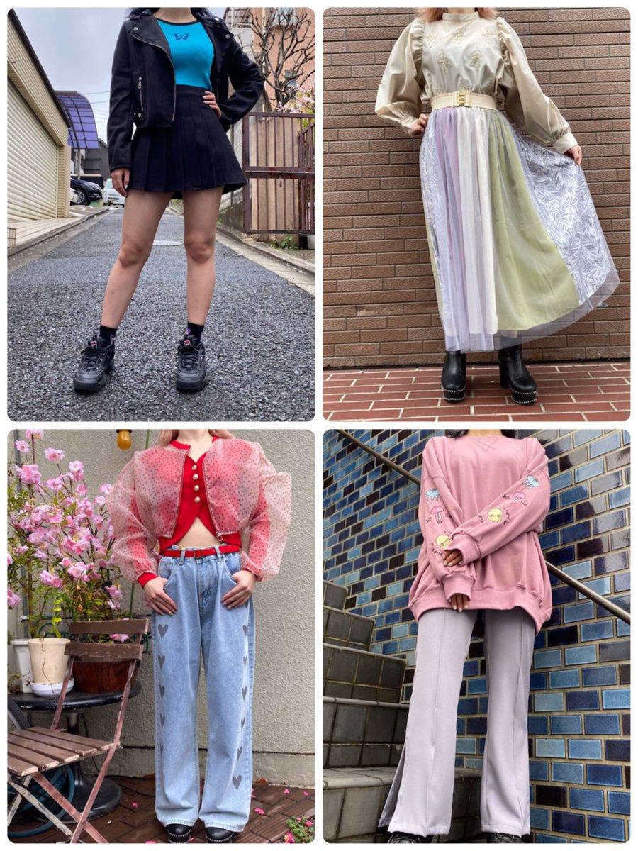 🌷📚New Arrival 📚🌷 ・ 新作アイテム多数入荷しております︎︎🚲☀️ ぜひ、ご覧ください╭(°A°`)╮ ・ ♡ONLINE SHOP掲載商品です♡トップページからぜひご覧下さい♡ ・ #mocha下北沢 #下北沢 #shimokitazawa #fashionstagram  #tokyo #japan #l4l #dailylook #패션 #패션스타그램 #セレクトショップ