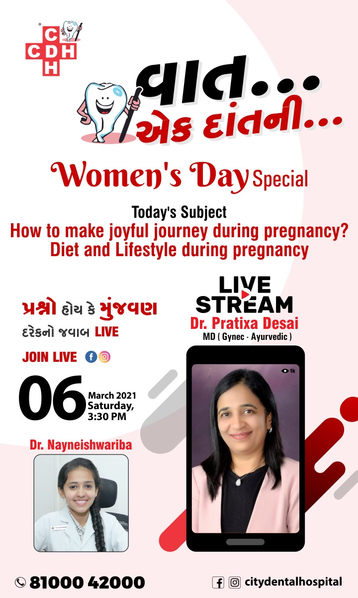WOMEN'S DAY SPECIAL  Live at :   Dr. Pratixa Desai MD ( Gynec - Ayurvedic ) & Dr. Nayneishwariba Rana  Topic : How to make joyful journey during pregnancy? Diet and lifestyle during pregnancy.  Date : 06/3/2021 Time : 3:30 PM  #health #Smile #Dentist