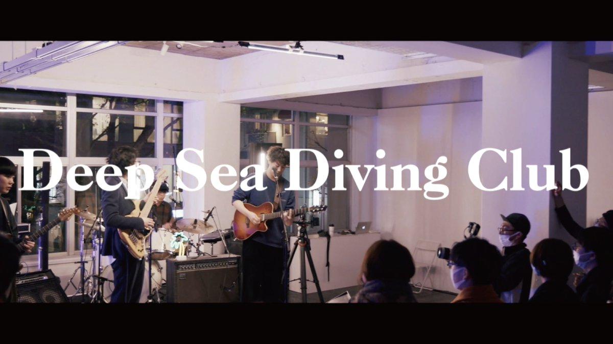 #DeepSeaDivingClub(@d_s_d_c_)  ╭━━━━━━━━━━━╮        3rd Digital Single             『T.G.I.F.』       Official Music Video  ╰━━━━━━━━━━━╯  #DSDC #TGIF