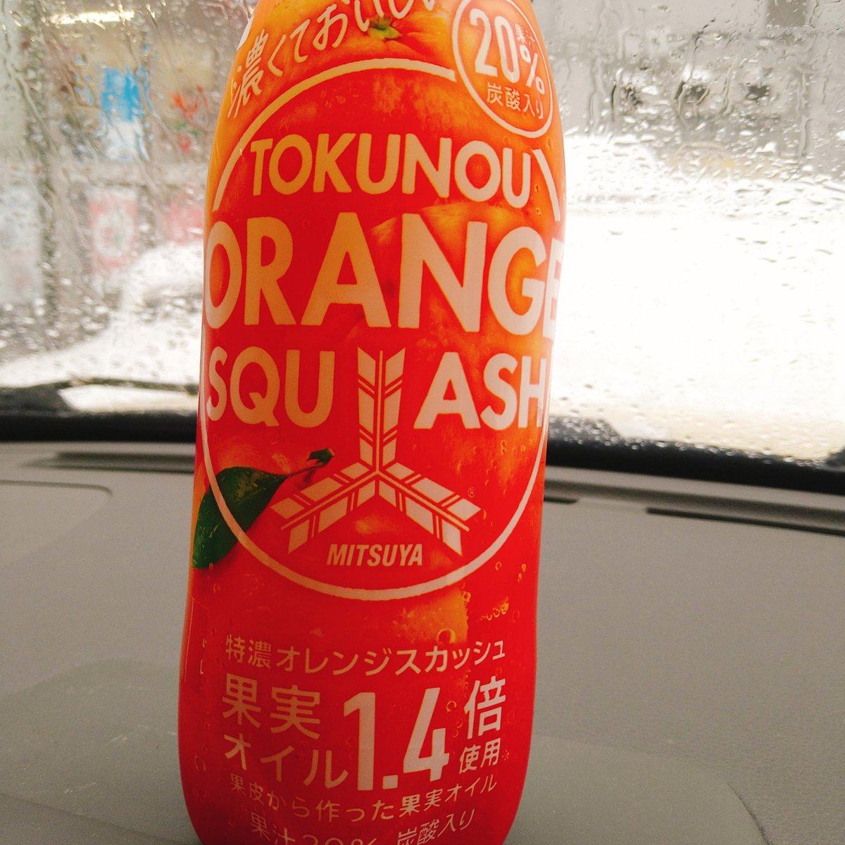 濃くておいしい オレンジスカッシュ  #ASAHI #特濃オレンジスカッシュ