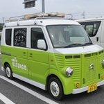 Image for the Tweet beginning: A #Japanese 🇯🇵 #Suzuki Every